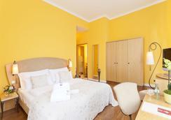클래식 호텔 하모니 - 쾰른 - 침실