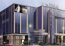 닝보 징웨이 유다 호텔