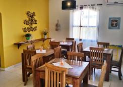 Pousada Do Village - 리우데자네이루 - 레스토랑