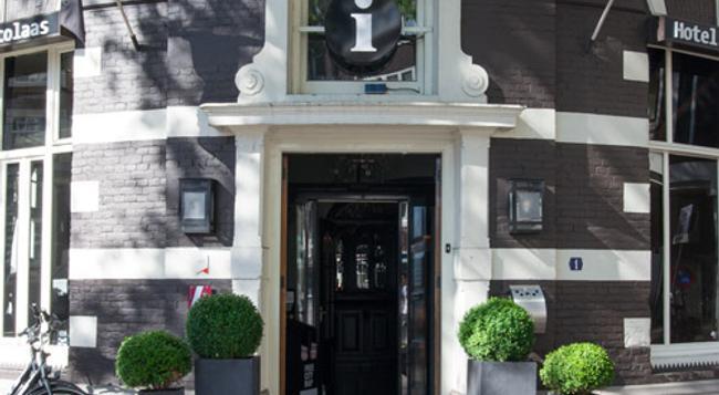 호텔 신트 니콜라스 - 암스테르담 - 건물
