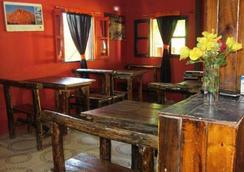 Hostel Campo Base - 멘도사 - 레스토랑