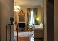 Gio & Gio Venice Bed & Breakfast - 베네치아 - 라운지