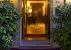 호텔 아바치아 - 베네치아 - 건물