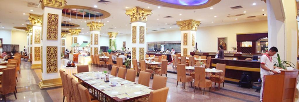 퍼시픽 팰리스 호텔 - Batam - 레스토랑