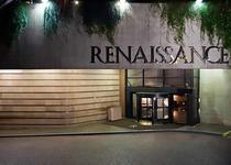 르네상스 상파울로 호텔