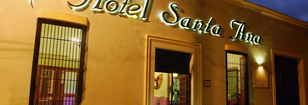 Hotel Santa Ana - 메리다 - 건물