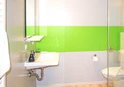 아파트호텔 가르텐슈타트 - 밤베르크 - 욕실
