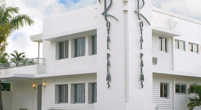 로열 팜스 리조트 앤 스파 - 포트로더데일 - 건물