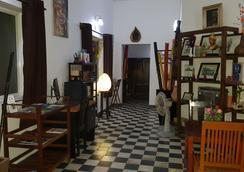 더 리틀 가든 - 프놈펜 - 로비