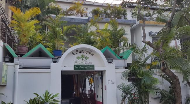 더 리틀 가든 - 프놈펜 - 건물