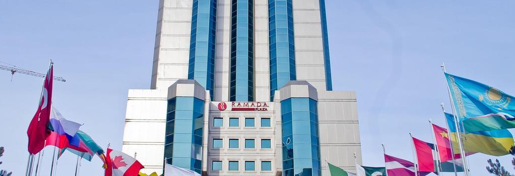 라마다 플라자 아스타나 호텔 - 아스타나 - 건물