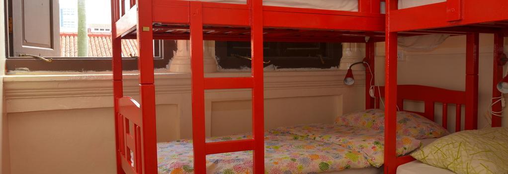 슬리피 키위 앳 부기스 - 싱가포르 - 침실