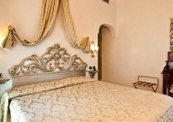 호텔 빌라 샌 피오 - 로마 - 침실