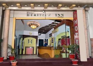 호텔 헤리티지 인