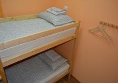 Honeycomb Hostel - 모스크바 - 침실