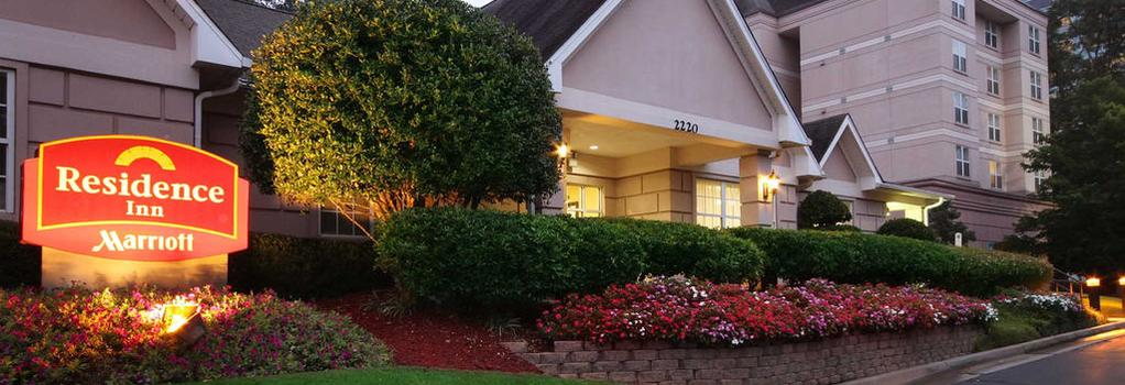 Residence Inn by Marriott Atlanta Buckhead Lenox Park - 애틀랜타 - 건물