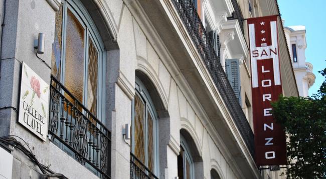 호텔 샌 로렌조 - 마드리드 - 건물
