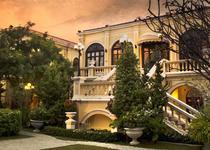 프라야 파라쪼 호텔