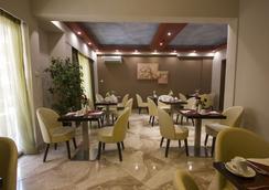 암브로시아 호텔 & 스위트룸 - 아테네 - 레스토랑