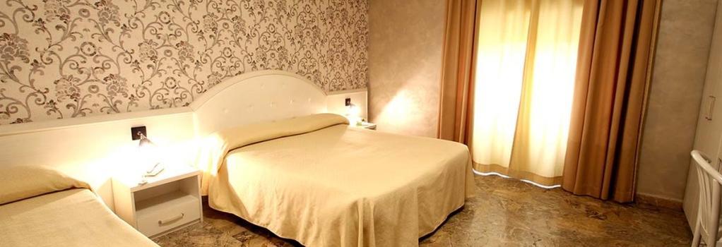 호텔 오라지아 - 로마 - 침실
