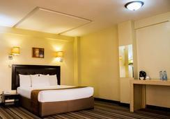 더 클라리온 호텔 - 나이로비 - 침실