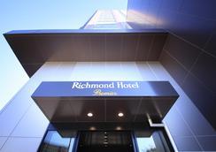 리치몬드 호텔 프리미어 도쿄 오시아게 - 도쿄 - 건물