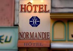 Hotel Normandie Le Mans Centre Gare - Le Mans - 야외뷰