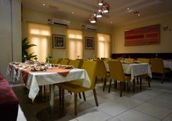 Palazzo Dumont Hotel - 라고스 - 레스토랑