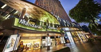 만다린 오차드 싱가포르 - 싱가포르 - 건물