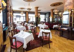 다누비우스 호텔 아스토리아 시티 센터 - 부다페스트 - 레스토랑