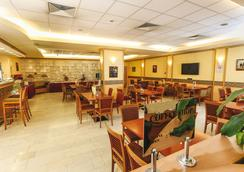 다누비우스 호텔 아레나 - 부다페스트 - 레스토랑