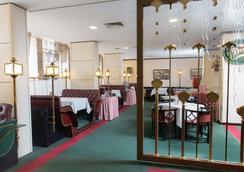 호텔 헝가리아 시티 센터 - 부다페스트 - 레스토랑