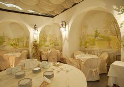 호텔 델 레알 오르토 보타니코 - 나폴리 - 레스토랑
