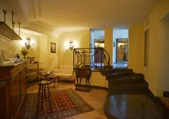 호텔 델 레알 오르토 보타니코 - 나폴리 - 바