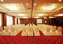 Hengsheng Peninsula International - 상하이 - 컨퍼런스 룸