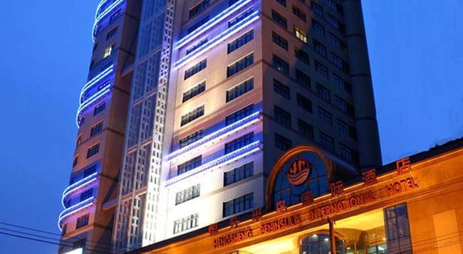 Shanghai Hengsheng Peninsula International Hotel - 상하이 - 건물