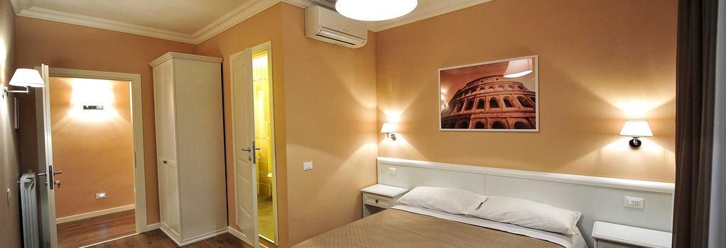림 룸스 - 로마 - 침실