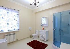 Grand Hotel - Bishkek - 욕실