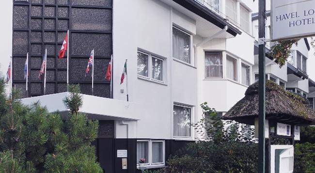 호텔 하벨 롯지 베를린 - 베를린 - 건물