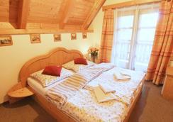 호텔 프리들 - 프라하 - 침실