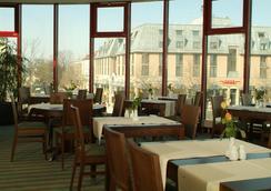 Intercityhotel Augsburg - 아우크스부르크 - 레스토랑