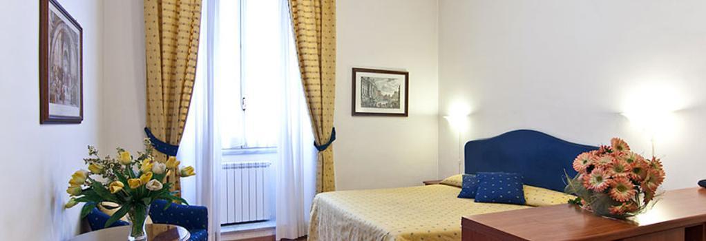 San Pietro La Corte - 로마 - 침실