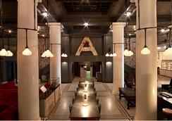 에이스 호텔 - 뉴욕 - 로비
