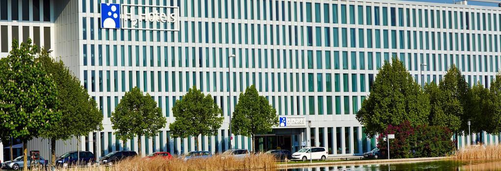 H2 호텔 뮌헨 메세 - 뮌헨 - 건물