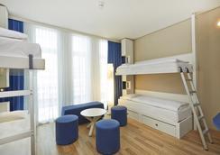 H2 호텔 뮌헨 메세 - 뮌헨 - 침실
