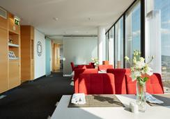 Hyperion Hotel Basel - 바젤 - 라운지