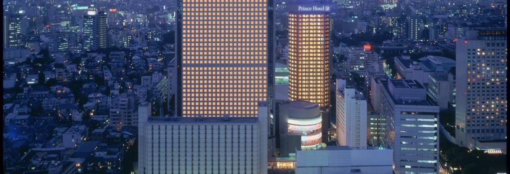 시나가와 프린스 호텔 - 도쿄 - 건물
