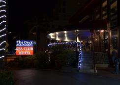 Sea Club Resort - 포트로더데일 - 레스토랑