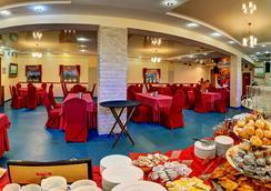 Yuzhniy Hotel - 볼고그라트 - 레스토랑
