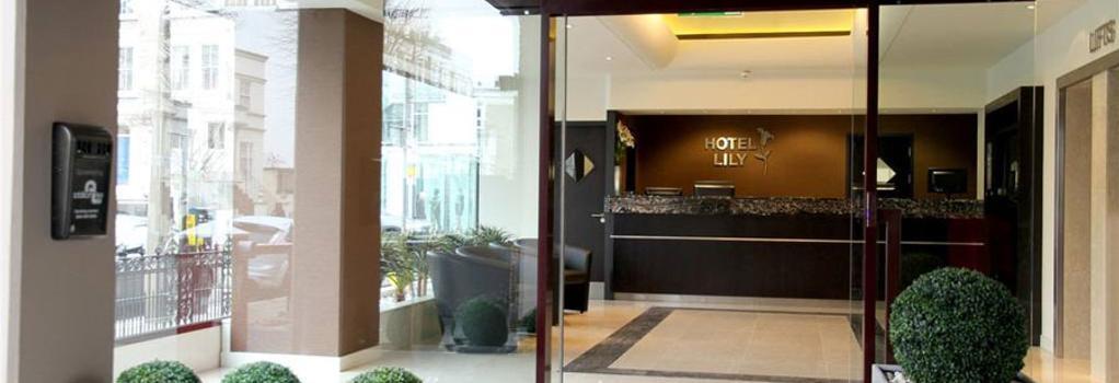 릴리 호텔 - 런던 - 건물
